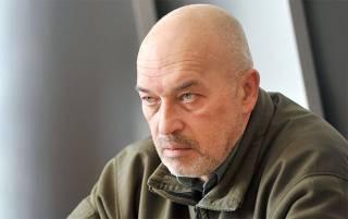 Тука рассказал об экологической и промышленной катастрофе на Донбассе