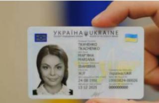 В ЕС не поддержали идею Порошенко выдавать жителям ОРДЛО и Крыма паспорта старого образца