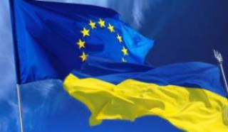 Ратификация завершена. Последнее государство подписало Соглашение об ассоциации Украина-ЕС