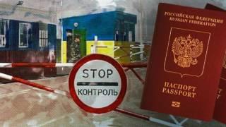 В Москве грозятся въехать в Украину на танках, если будет введен визовый режим с РФ