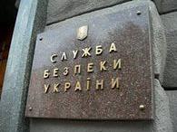 В Житомирской области бывший разведчик собирался взорвать стратегический объект
