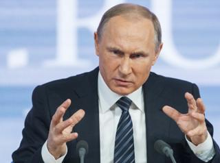 Городские власти Биарриц подтвердили, что Путин активно скупает недвижимость во Франции