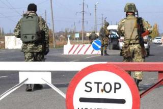 На Донбассе боевики, стоящие на КПП, начали массово портить украинские паспорта