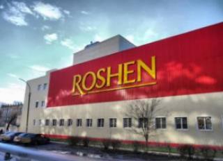 «Roshen» окончательно закрыл фабрику в Липецке