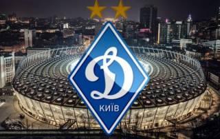 «Динамо» потеряло основной источник финансирования. Денег на зарплаты игрокам нет