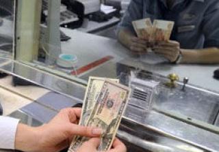 Банки начали отказывать украинцам в переводе денег без справки о доходах