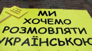 В борьбе за родной язык украинцы заваливают суды исками против кафе, ресторанов и магазинов