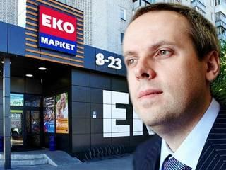 Грязь и нафталин в «ЭКО-маркетах» Святослава Нечитайло