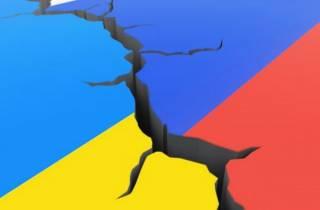 Более трети россиян хотят визового режима с Украиной