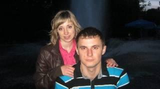В убийстве молодой пары из Киева подозревают «колдуна-чернокнижника», который «помогал» им забеременеть