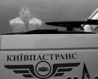 Киевские хроники: фашизм «транспортной мафии» в действии