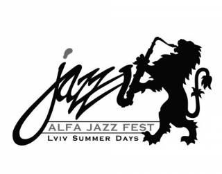 Alfa Jazz Fest 2017: штормящий кайф