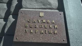 Спецслужбы РФ планировали нападение на офис «Батькивщины» и теракт в здании Нацполиции, - СБУ