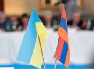 Эксперты: Есть целый ряд сфер, где Украина и Армения могли бы усилить друг друга