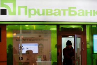 В СМИ попала переписка Гонтаревой о национализации «Привата»