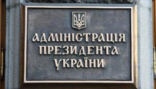 У Порошенко рассказали, кто подал кандидатуры бывших регионалов к награждению