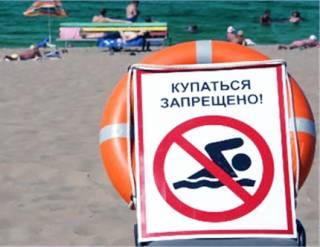В Минздраве создали карту пляжей Украины, на которых лучше не купаться