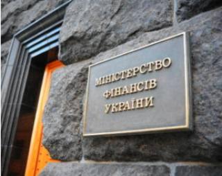 Обнародовано письмо Коломойского и Боголюбова с просьбой национализировать «ПриватБанк»