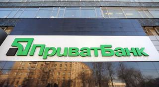 ГПУ открыла уголовное производство в отношении бывших собственников «Привата»