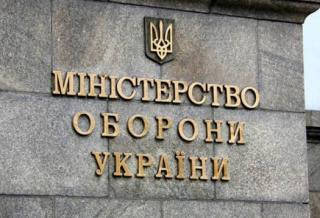 В Минобороны подсчитали, во сколько Украине обошлись три года АТО