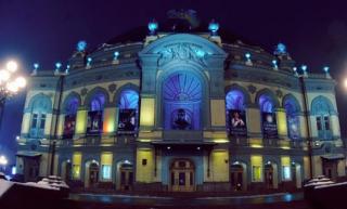 Киевская опера оказалась в центре гендерного скандала