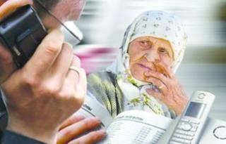 В Харькове 17-летний юноша, представившись помощником следователя, выманил у старушки $5 тыс.