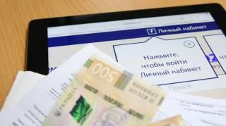 Долг украинцев за коммуналку перевалил за 11 миллиардов. Их пугают штрафами и лишением имущества