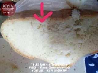 В киевском супермаркете продавали хлеб с червями