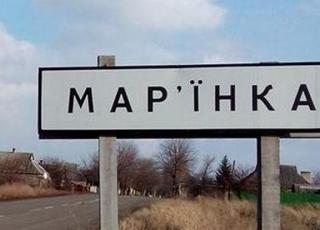 Журналистка рассказала, что вытворяют люди с шевронами, стоящие на блокпосту возле Марьинки