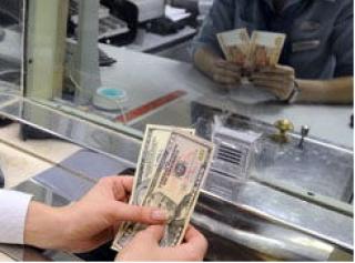Как перевести деньги из-за границы в Украину?