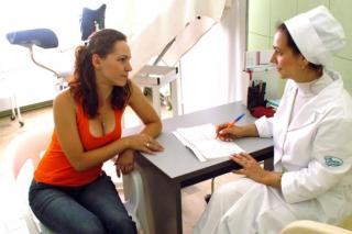 Как вылечить рак матки в Украине