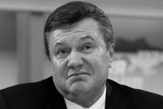 Сможет ли Янукович засудить всю Украину за «госпереворот»: прогнозы экспертов
