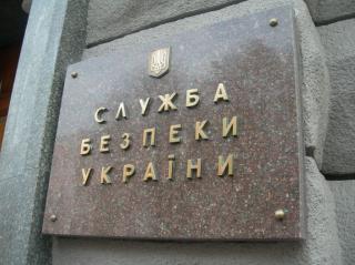 Суд арестовал «потерявшихся» российских пограничников