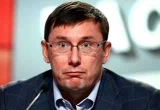 После громкого заявления Ляшко против Луценко открыли уголовное производство