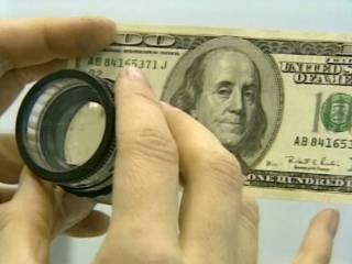 НБУ выявил качественную 100-долларовую фальшивку, которую не выявляют терминалы