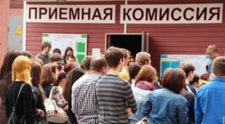 Количество бюджетников в украинских вузах хотят существенно сократить