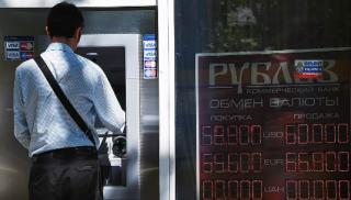 У Путина решили, что жители аннексированного Крыма не должны возвращать долги украинским банкам