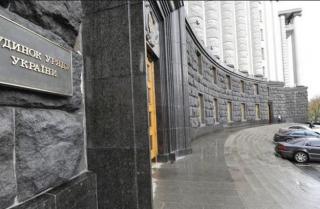 В Украине создали Совет премьер-министров