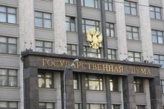 В России не спешат предоставлять российское гражданство русскоязычным украинцам
