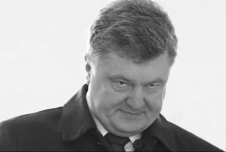 Кто станет следующим президентом Украины: прогнозы экспертов