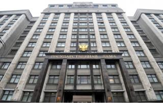 Госдума утвердила закон о списании долгов крымчан перед украинскими банками
