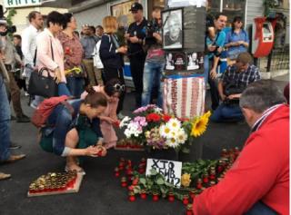 В Киеве проходит акция, посвященная годовщине убийства Шеремета