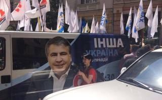 Пожаловавшись на невероятное количество партий, Минюст вслед за Савченко сделал именной партию Саакашвили