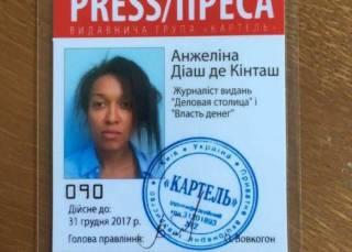 Активистку, пробежавшуюся полуобнаженной перед Порошенко и Лукашенко, отпустили под личное обязательство