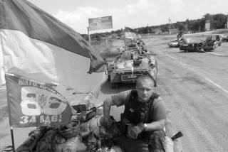 80-я аэромобильная бригада в боях на Донбассе