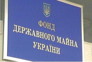 В Украине выставили на продажу сразу 8 крупных энергокомпаний