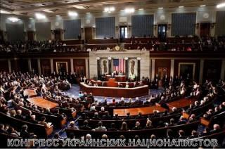 #Темадня: Соцсети и эксперты отреагировали на поддержку в Конгрессе США новых санкций против России
