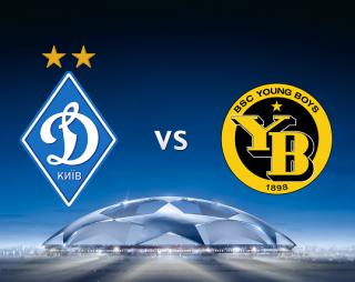 «Динамо» стартует в квалификации Лиги чемпионов с крутой победы