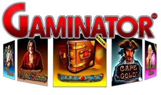 Игровые автоматы «Гаминатор» компании Novatec вошли в ТОП новинок 2017 года