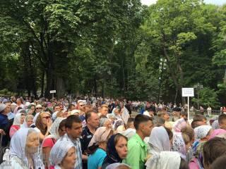 В 13.00 начнется молебен на Владимирской горке, посвященный годовщине Крещения Pycи